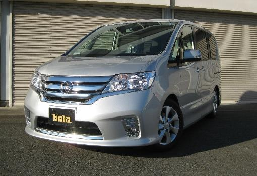 TOP > English page > Vacanza coilover kit for Nissan Serena