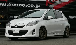 L.S.D. and Clutch for New Yaris