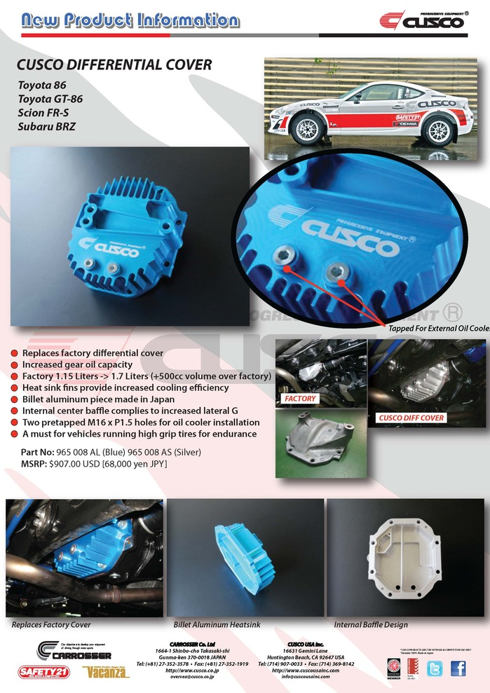 86 & BRZ Differential Cover