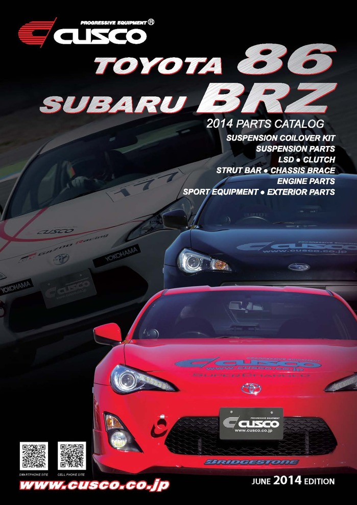 2014 Version 86&BRZ CUSCO Parts Catalog
