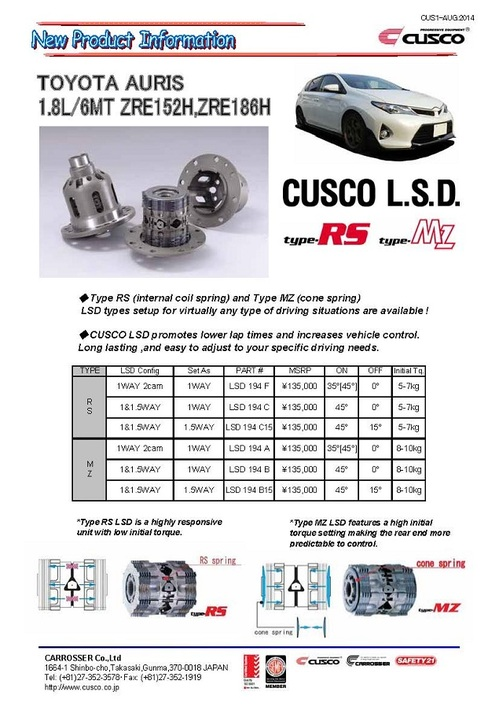 CUSCO limited slip differentials for Toyota AURIS ZRE152H and ZRE186H !
