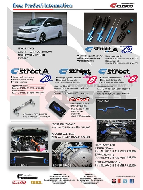 Cusco products for the new model Toyota Noah/Voxy (ZRR80#) Noah/Voxy Hybrid (ZRW80G) available now!