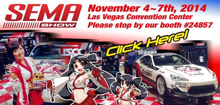 2014 SEMA Show CUSCO Announcement