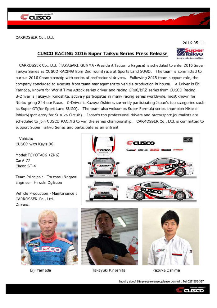 CUSCO Racing 2016 Super Taikyu Series Press Release