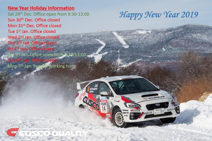 Holiday information on the year-end and new year