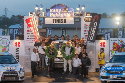 Mike Young C-HR made debut win at the APRC FIA Asia Pacific Rally Championship Asian Cup Rally Hokkaido!