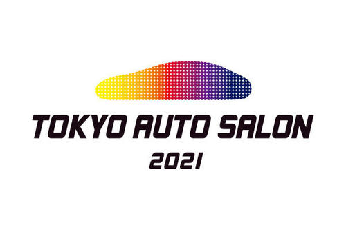TOKYO AUTO SALON 2021 is cancelled