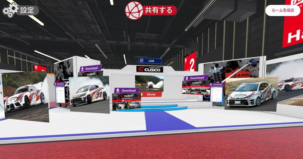 Virtual Tokyo Auto Salon takes place on 15-17 January 2021