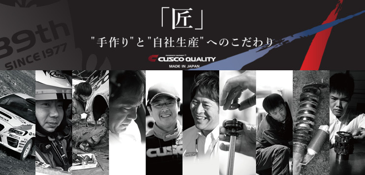 TAKUMI CUSCO Quality