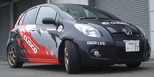 Toyota Vitz Yaris Car Parts Fitment English Page Cusco