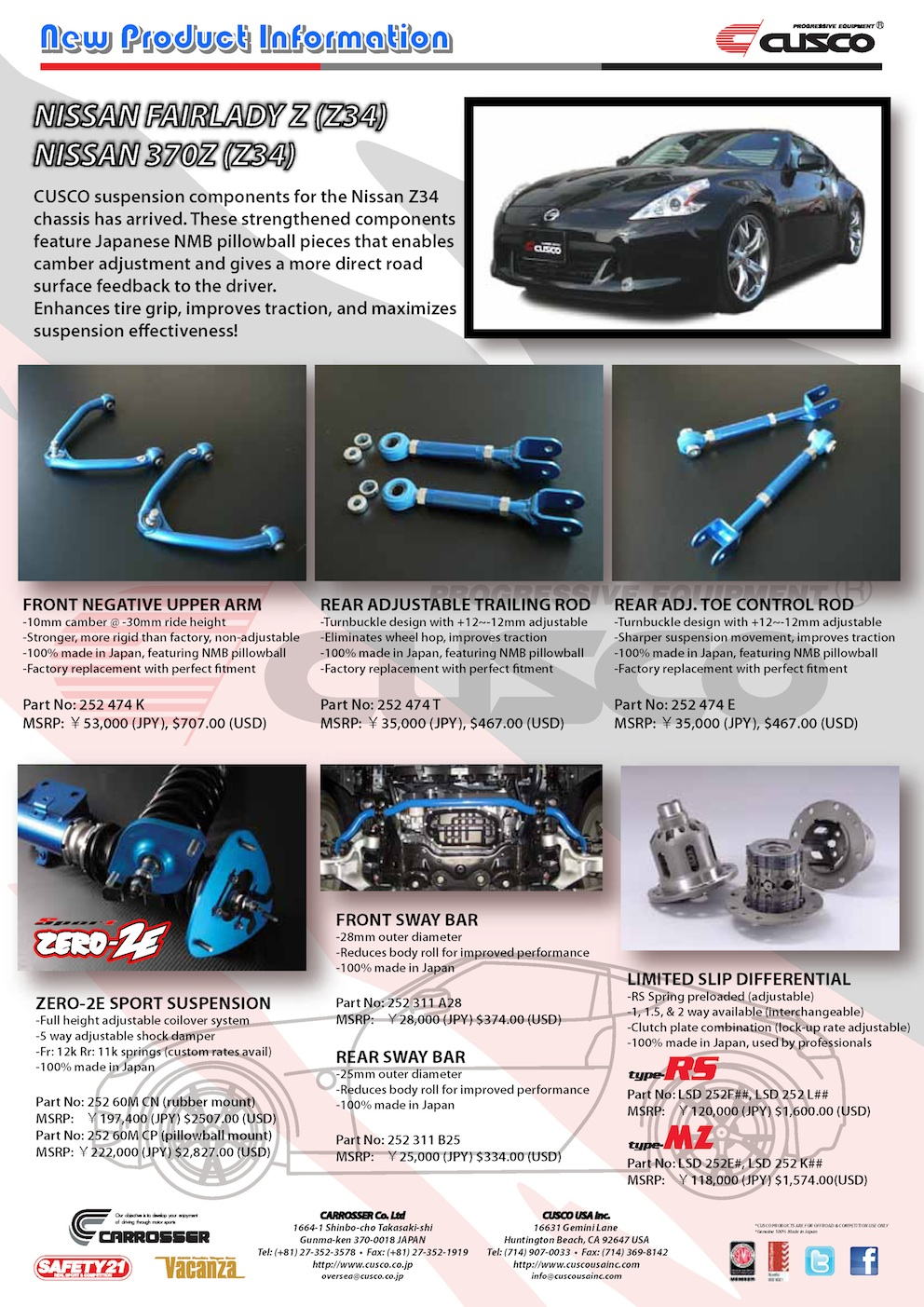 Nissan FairladyZ 370z (Z34) Suspension Products