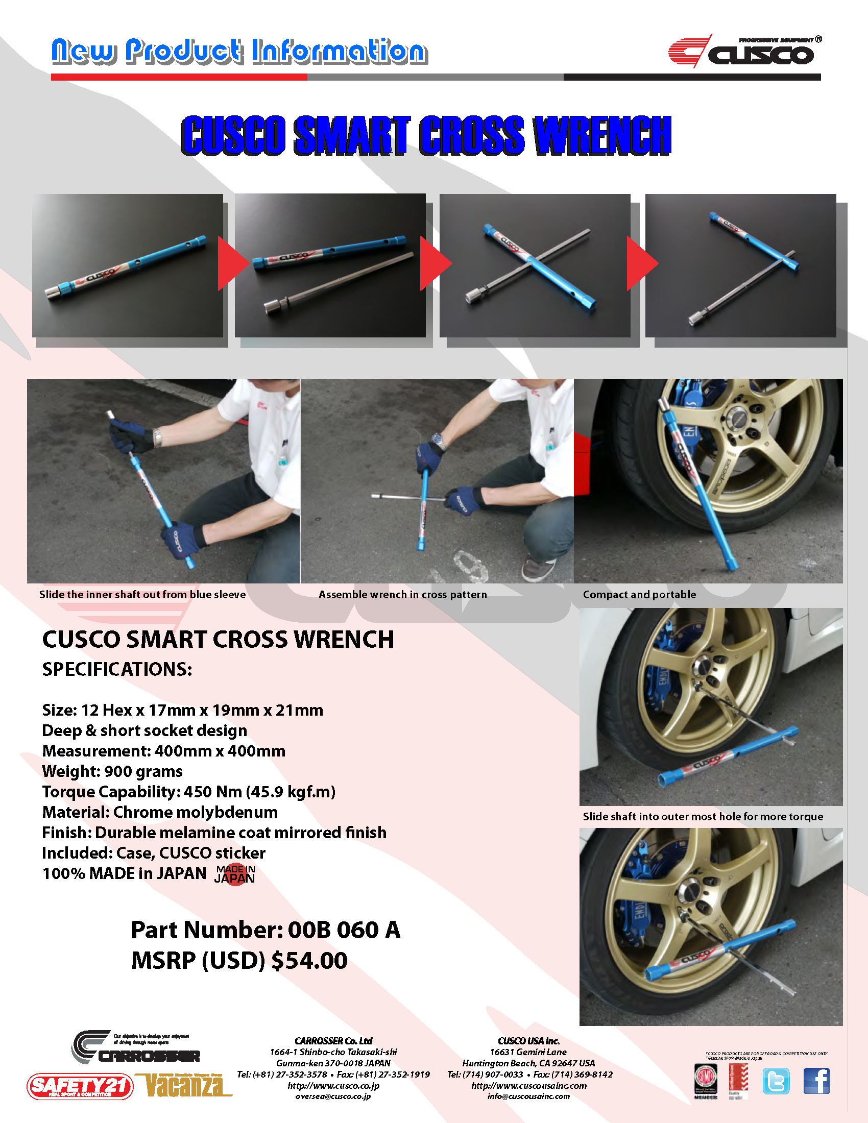 CUSCO Tools: Smart Cross Wrench