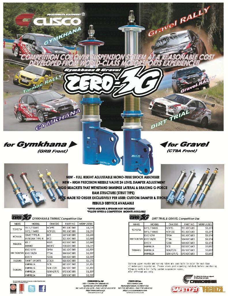 ZERO-3G Gymkhana & Gravel Spec Suspension