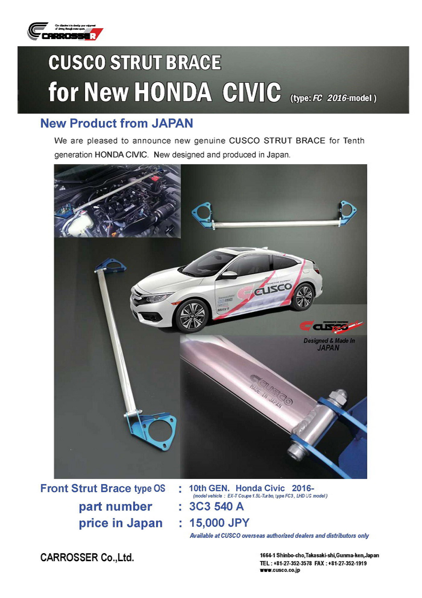 CUSCO STRUT BRACE For New HONDA CIVIC