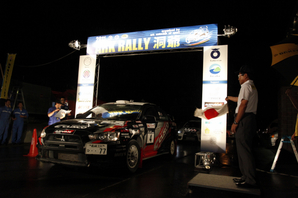 Round 6 of Japanese Rally Championship,