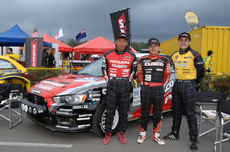 Round 5 of 2011 FIA Asia-Pacific Rally Championship(APRC) also Round 7 of Japanese Rally Championship,