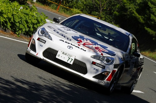 Motorsport News: 2012 Rally Kyoto Tango Charity Rally