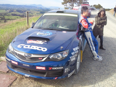 2013 APRC Rd. 1 Rally of Whangarei NZ Info
