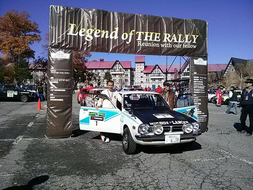 Legend of the Rally Event