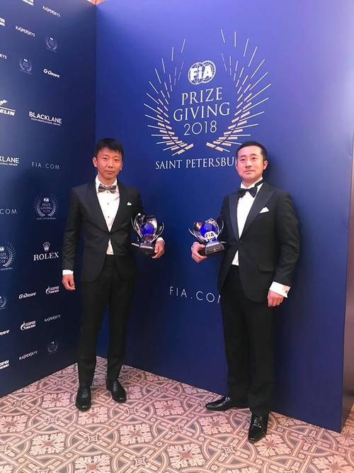 FIA PRIZE GIVING 2018