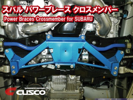 SUBARU_PB_crossmember_top