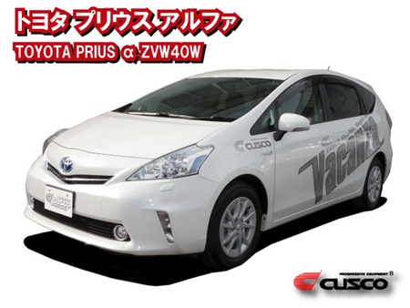 ZVW40W_prius_a_top