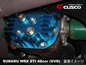 Subaru Impreza R180 Increased Capacity Diff Cover