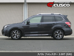 New Products: Subaru Forester (SJG) News English page CUSCO