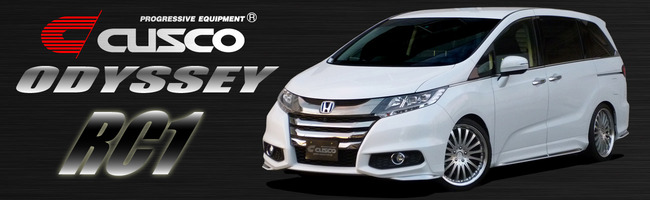 Honda Odyssey (RC1) Suspension Kit & Other Product Release