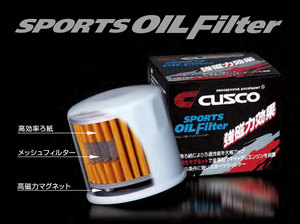 cusco_oilfilter.jpg