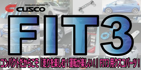 fit3_cuscobanner.jpgのサムネイル画像