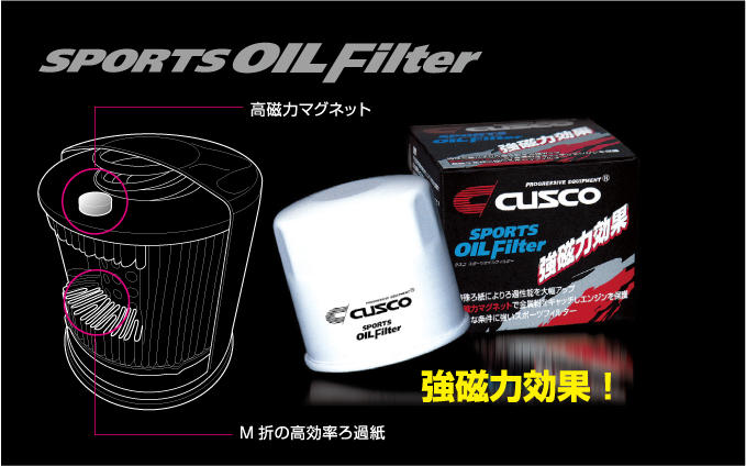 cusco_oil_filter.jpg
