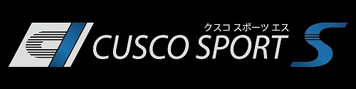 CUSCO SPORT S(クスコスポーツ エス)