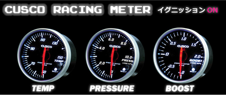 cusco_racing_meter