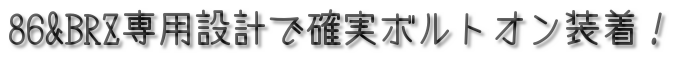 freefont_logo_cinecaption227 (1).png